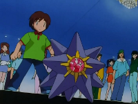 Archivo:EP015 Starmie.png