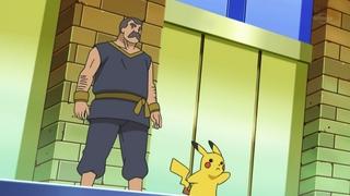 Archivo:EP676 Pikachu y George.png