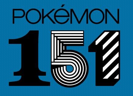 Archivo:Pokémon 151.png