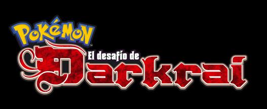 Archivo:Logo decima película ES.png