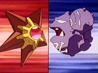 Archivo:EP112 Staryu de Misty VS Weezing de James.jpg