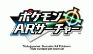 Nintendo Direct 20120421 Pokémon AR Searcher