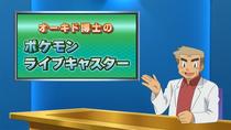 EP650 Pokémon Live Caster-Portada.png