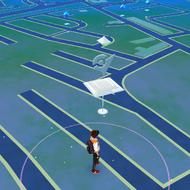 Pokémon GO Gimnasio vacío
