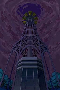 Imagen de Torre Altru