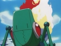 Archivo:EP076 Máquina del Team Rocket.png