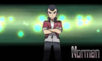 VS Norman completo.png