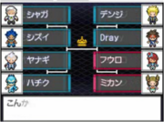 Torneo Mundial Pokémon N2B2 Líderes Mundiales.png
