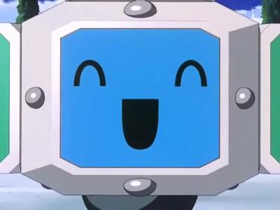 Archivo:P07 Robot (2).png