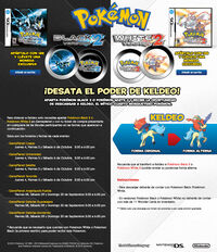 Evento Keldeo gameplanet Mexico 2012