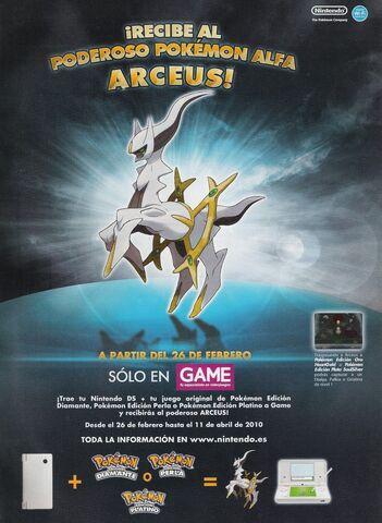 Archivo:Anuncio del evento de Arceus en Tiendas Game.jpg