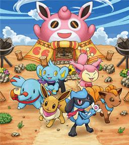 Archivo:Pokémon frente al Pokégremio.png