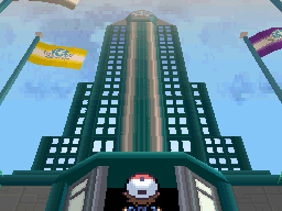 Archivo:UnityTower.png