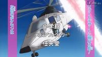 EP683 Helicóptero recibiendo hiperrayo