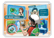 Artwork Pokémon MultiNav.png