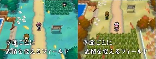 Archivo:Cambios de estacion en Pokemon B&W.png