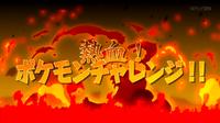 EP903 Canal al rojo Desafío Pokémon.png