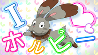 EP906 Canal I LOVE Bunnelby.png