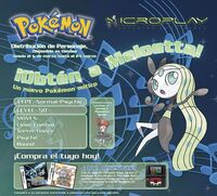 Promo Evento Meloetta Microplay Chile 2013