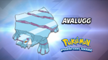 EP925 Cuál es este Pokémon.png