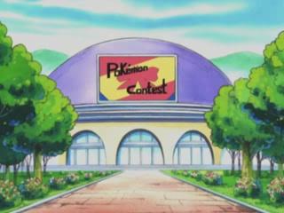 Archivo:EP289 Auditorio de Ciudad Férrica.jpg