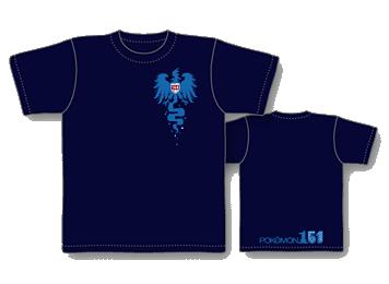 Archivo:Camiseta de Articuno en Pokémon 151.png