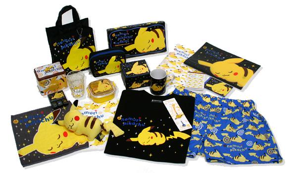 Archivo:Productos Onemuri Pikachu.jpg