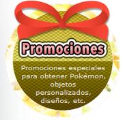 Promociones.png