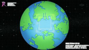 Archivo:EP669 Mapa topográfico actual del mundo Pokémon.jpg