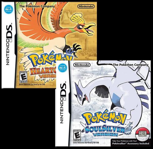 Archivo:Pokémon Oro HeartGold y Plata SoulSilver.png