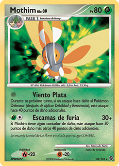 Carta de Mothim