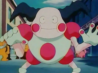 Archivo:EP158 Mr. Mime.png