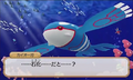 PMMM Kyogre.png