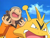 Archivo:EP403 Jump y Electabuzz.png