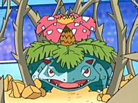 Archivo:EP457 Venusaur usando planta feroz.png