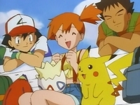 Archivo:EP050 Ash, Misty y Brock con Togepi.png