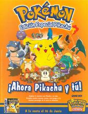 Promo española Pokémon amarillo.png