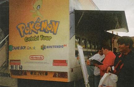 Archivo:Scan Celebi truck.jpg