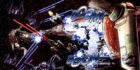 Batalla cerca de la Nebulosa Itani