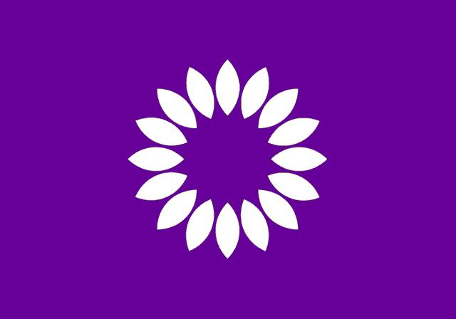File:Aloia flag 9.png