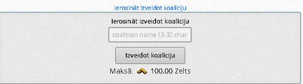 Wiki29