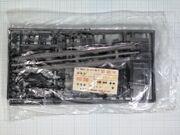 HE MB101-0