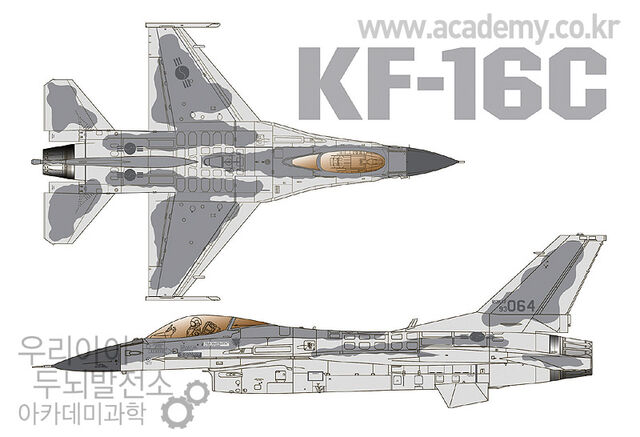 File:Academy 12418 Profile.jpg