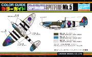 Cr P431i-2