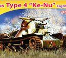 "Dragon Models 1/72 7404 IJN Type 4 ""Ke-Nu"" Light Tank"