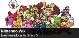Archivo:Spotlight - Nintendo - 255x123.png