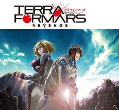 Terra Formars Revenge Guia Anime Primavera 2016 Wikia