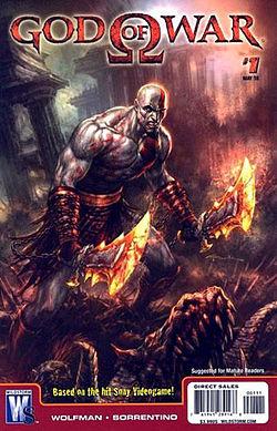 Archivo:Tour God of War 9.jpg