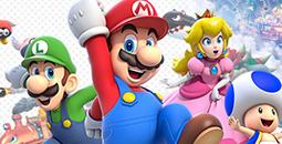 Archivo:Super Mario Wiki-Spotlight-img.png