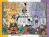 w:c:es.naruto:¡¡Naruto y el Sabio de los Seis Caminos..